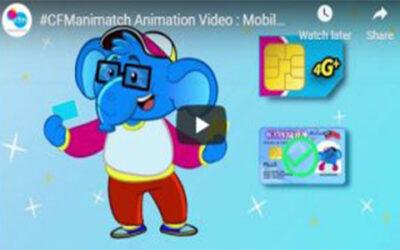 #CFManimatch Animation Video : Mobile Number Portability (MNP)